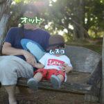 2歳2ヶ月と沖縄旅行に行ってきました:ビオスの丘編2