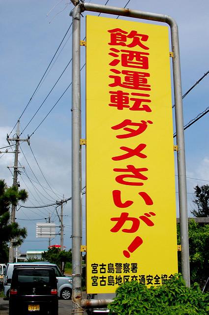 2013okinawa_162