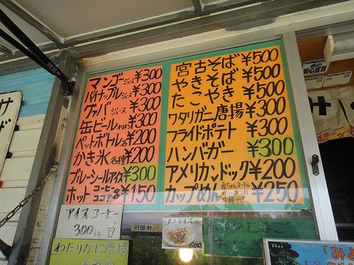 2013okinawa_091