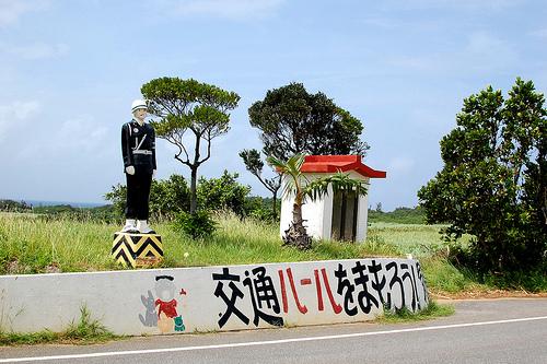 2013okinawa_148