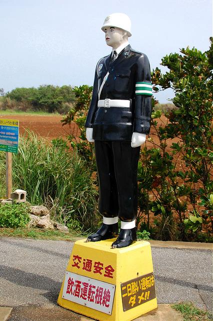 2013okinawa_139
