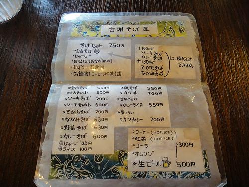 2013okinawa_019