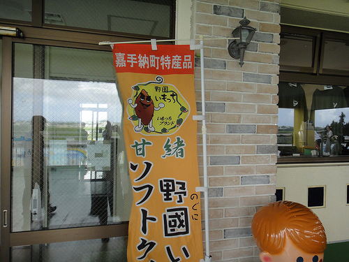 2013okinawa_221