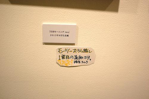 20140307_194354