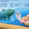 静岡旅行に行ってきました:沼津港深海水族館編