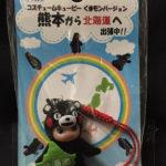 コスチュームキューピーくまモンバージョン熊本から北海道へ出張中‼︎