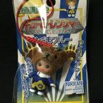 北海道限定キューピーレンジャーくまブルー