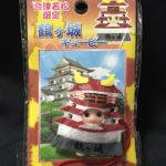 会津若松限定鶴ヶ城キューピー