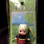 茶摘みキューピー(2)