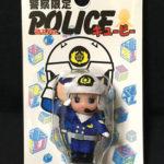 警察限定 POLICEキューピー敬礼ver.