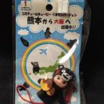 コスチュームキューピーくまモンバージョン 熊本から大阪へ出張中‼︎