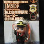 JMSDF海上自衛隊限定キューピー