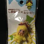 島根観光キャラクターしまねっこキューピー