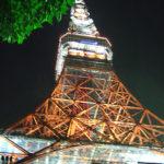 スリーセブンに東京タワー。