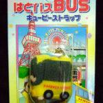 はとバス公認はとバスBUSキューピー