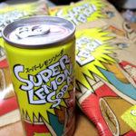 アイラブスーパーレモンの会。