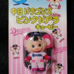 QP:ピンクドアラキューピー。