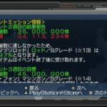 Psoo部活動記録110619