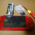 PSP-2000のアナログスティックを交換しました。