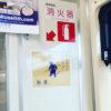 弾丸的に沖縄へ:ちぬまん編
