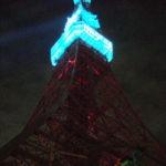 東京タワーブルーライトアップ。