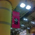 上野であんパンダを買いました。