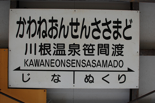 20110327_154003