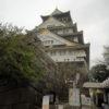 ぶらり大阪に行ってきました:大阪城編。