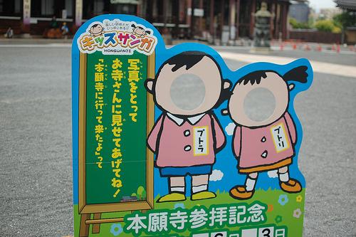 kyouto_010