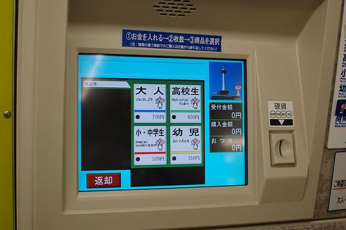 kyouto_022