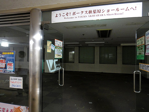20110813_200710