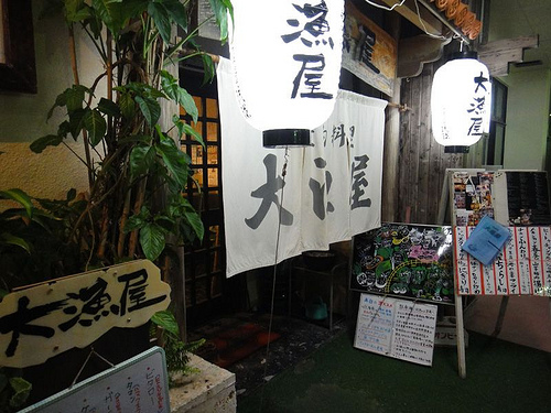 okinawa1109_043