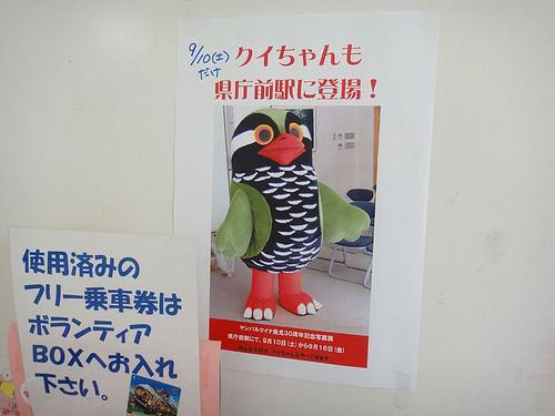 okinawa1109_120