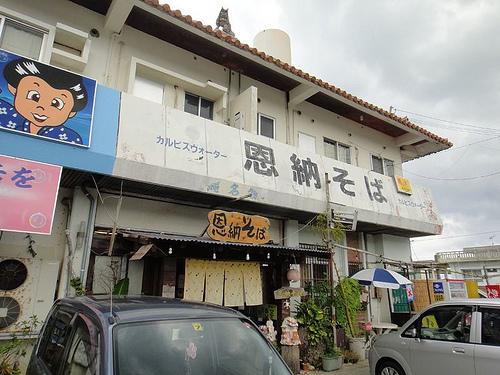 okinawa1109_021