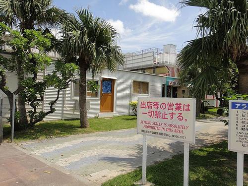 okinawa1109_116