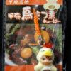 QP:甲府鳥もつ煮キューピー