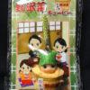 QP:野沢菜キューピー(樽)