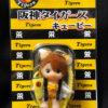 QP:阪神タイガースキューピー