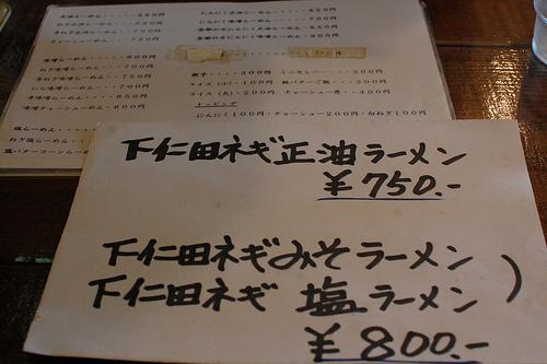 120302gunma_148