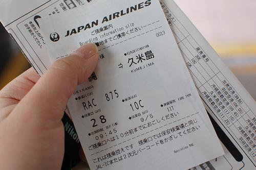 1209okinawa_003
