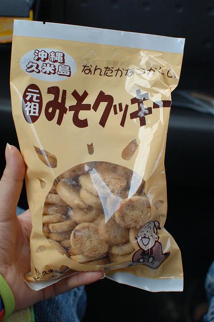 1209okinawa_041