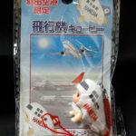 羽田空港限定飛行機キューピー