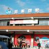 夜行バスで広島にいってきました:宮島到着編