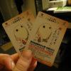 ぶらり京都に行ってきました:本能寺・六角堂編。